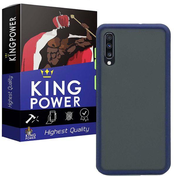 کاور کینگ پاور مدل M21 مناسب برای گوشی موبایل سامسونگ Galaxy A70/ A70S