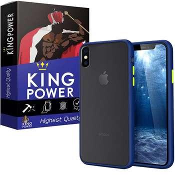 کاور کینگ پاور مدل M21 مناسب برای گوشی موبایل اپل iPhone X/XS