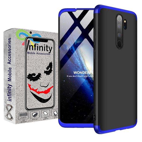 مشخصات قیمت و خرید کاور 360 درجه اینفینتی مدل Infgkpls مناسب برای گوشی موبایل شیائومی Redmi Note 8 Pro دیجی کالا
