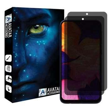 محافظ صفحه نمایش حریم شخصی آواتار مدل GPSA71-1 مناسب برای گوشی موبایل سامسونگ galaxy A71 بسته 2 عددی