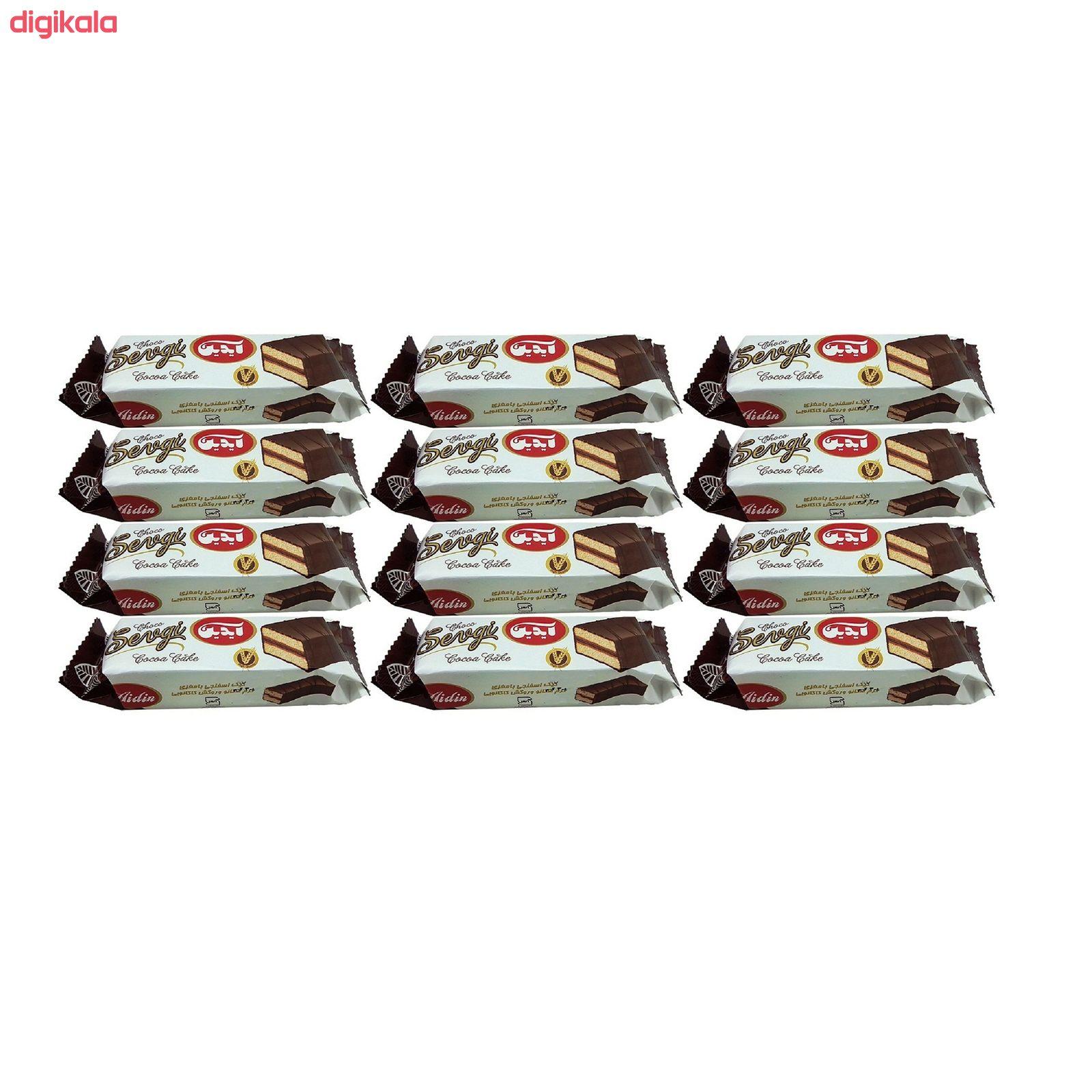 کیک اسفنجی با مغزی کرم کاکائو و روکش کاکائویی آیدین - 30 گرم بسته 12 عددی  main 1 2