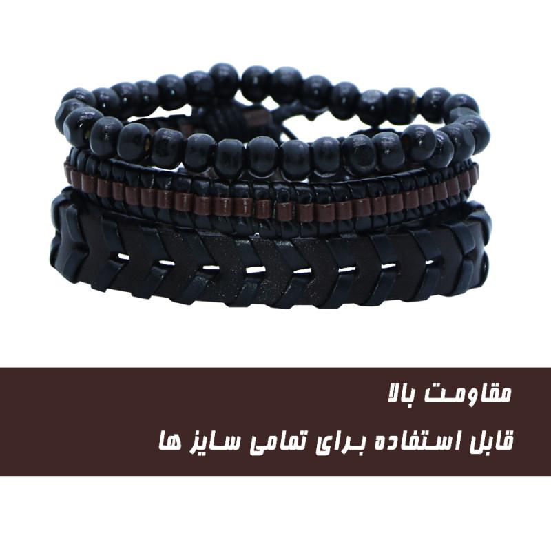 دستبند مردانه کد chf015 مجموعه 3 عددی