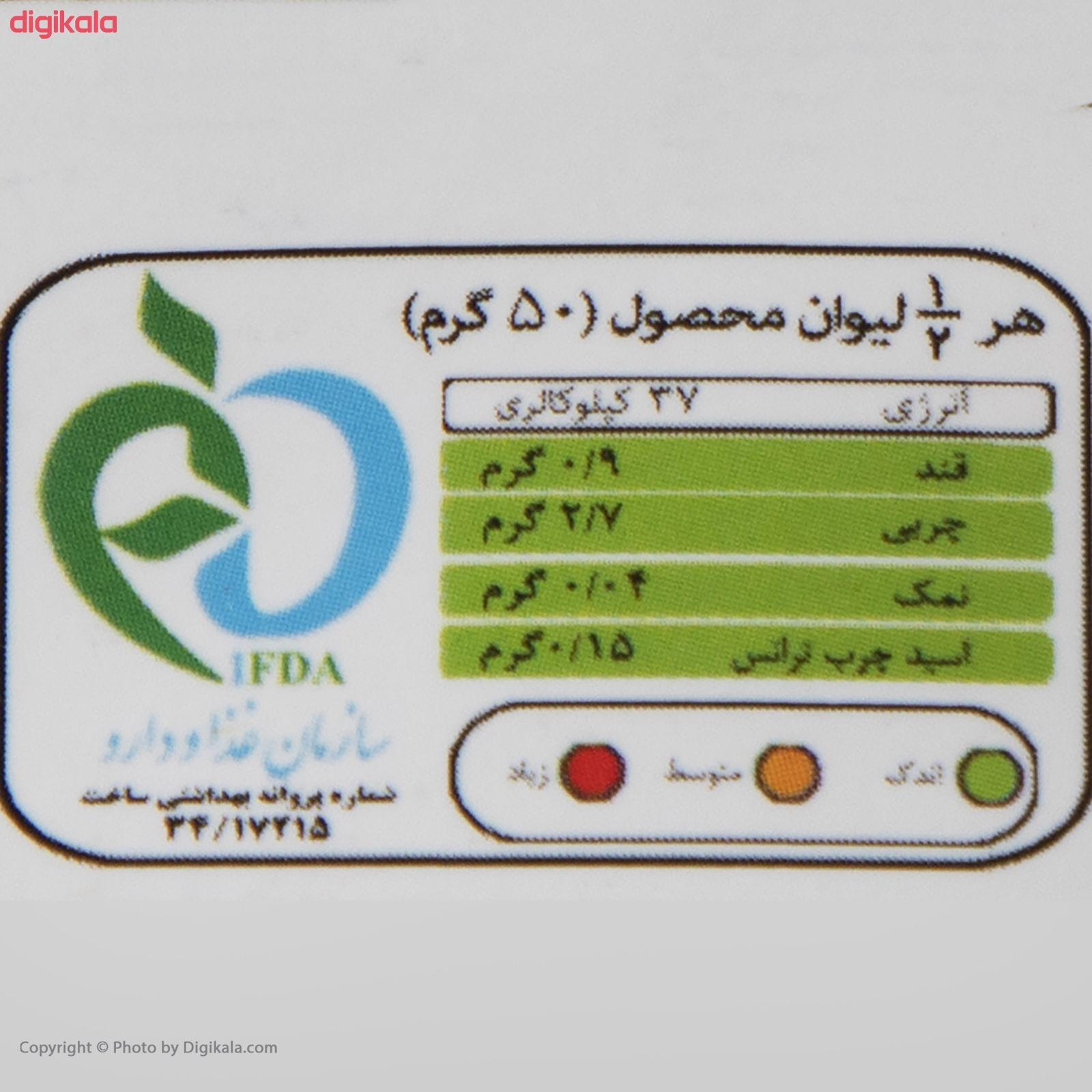 سبزی قورمه سرخ شده منجمد نوبر سبز مقدار 400 گرم main 1 4