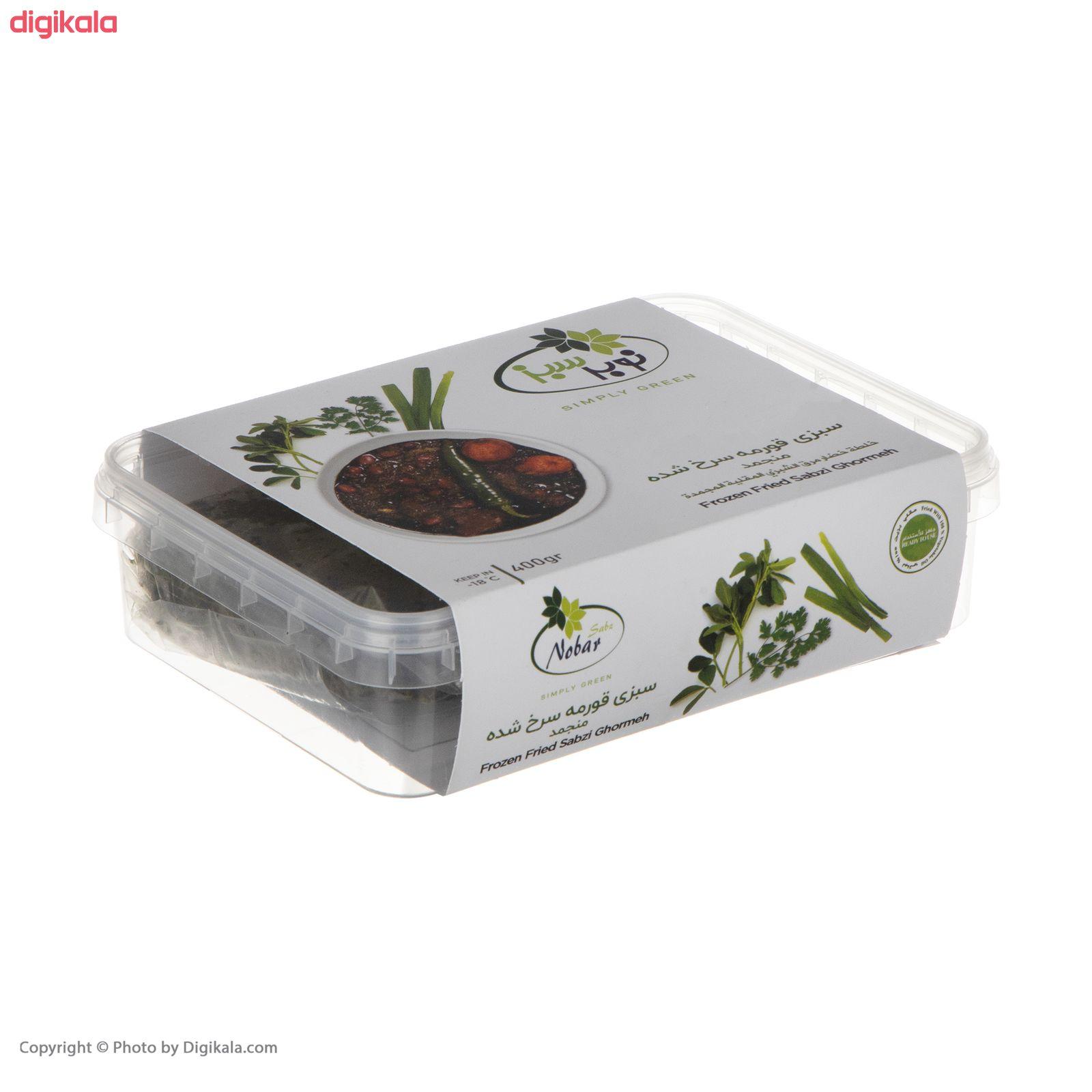 سبزی قورمه سرخ شده منجمد نوبر سبز مقدار 400 گرم main 1 7