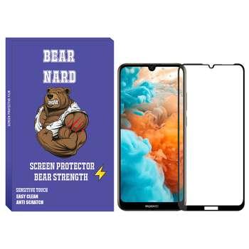 محافظ صفحه نمایش برنارد مدل FUB-01 مناسب برای گوشی موبایل هوآوی Y7 Prime 2019