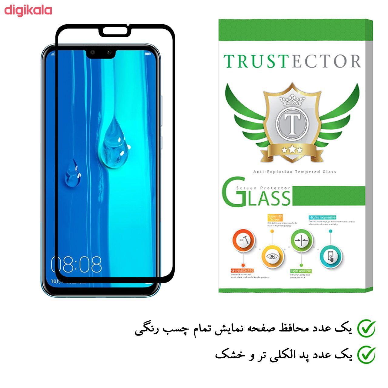 محافظ صفحه نمایش تراستکتور مدل GSS مناسب برای گوشی موبایل هوآوی Y9 2019 main 1 1
