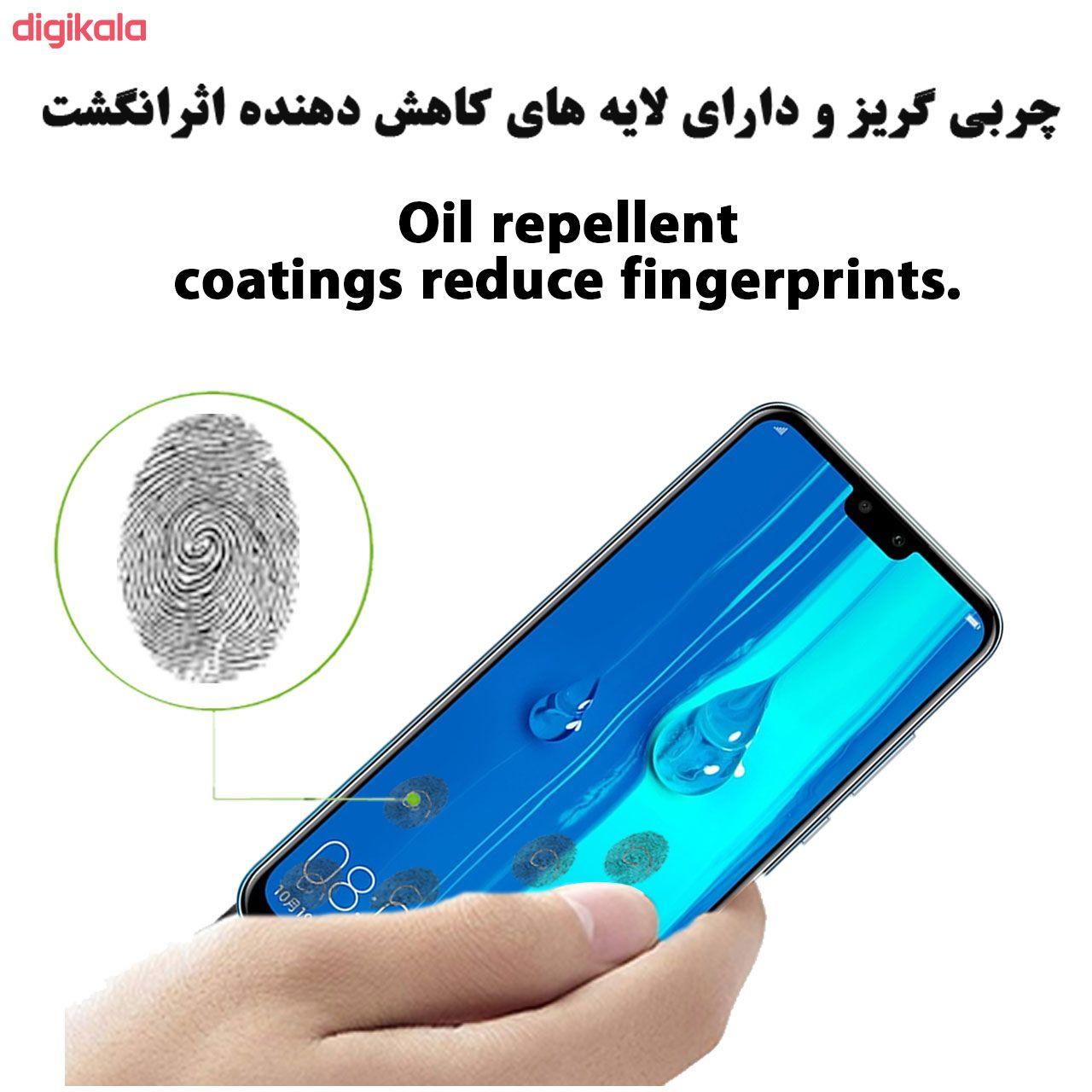 محافظ صفحه نمایش تراستکتور مدل GSS مناسب برای گوشی موبایل هوآوی Y9 2019 main 1 5