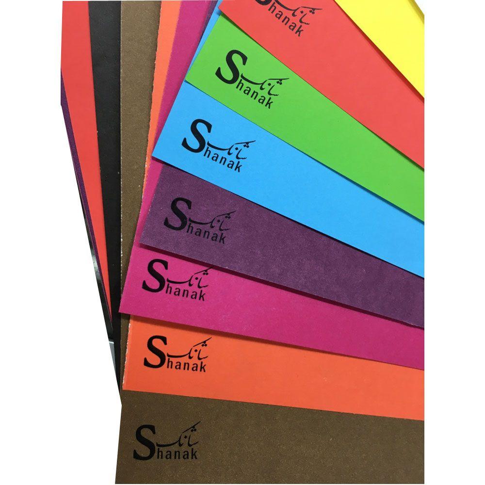 مقوا رنگي شانك كد B45 سايز 20*30 سانتي متر بسته 20 عددي main 1 5