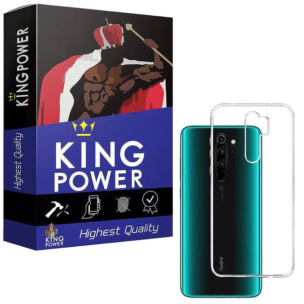 کاور کینگ پاور مدل T21 مناسب برای گوشی موبایل شیائومی Redmi Note 8 Pro