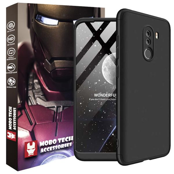کاور 360 درجه موبو تک مدل GK-XPCF1-2 مناسب برای گوشی موبایل شیائومی Poco F1