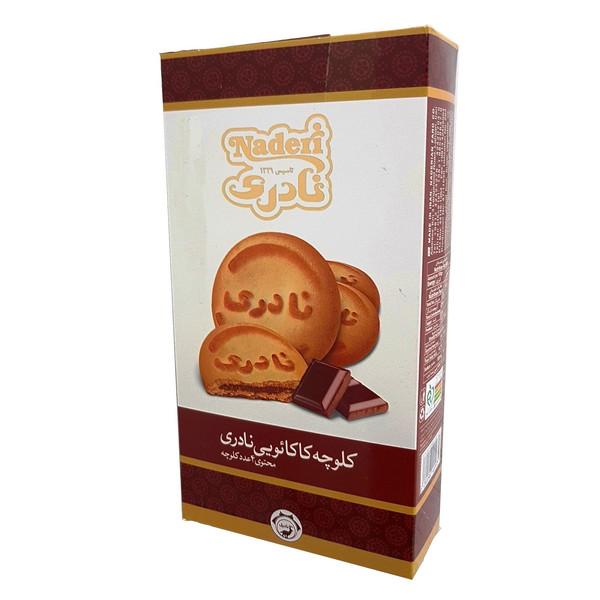 کلوچه کاکائویی نادری - 100گرم بسته 2 عددی