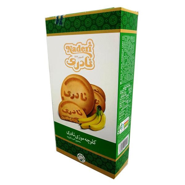 کلوچه موزی نادری - 100 گرم بسته 2 عددی