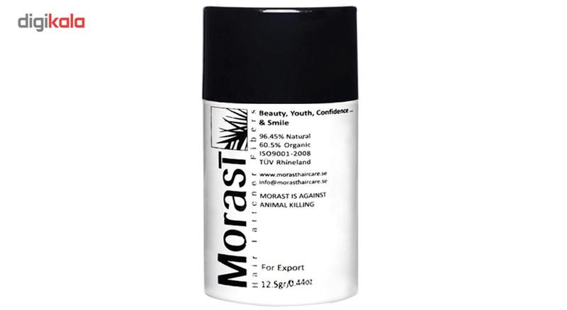 پودر پرپشت کننده موی مورست مدل Medium Brown مقدار 12.5 گرم
