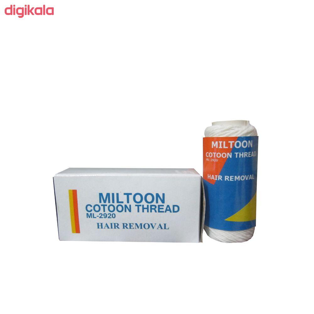 نخ بند انداز میلتون مدل ML-2920 main 1 3