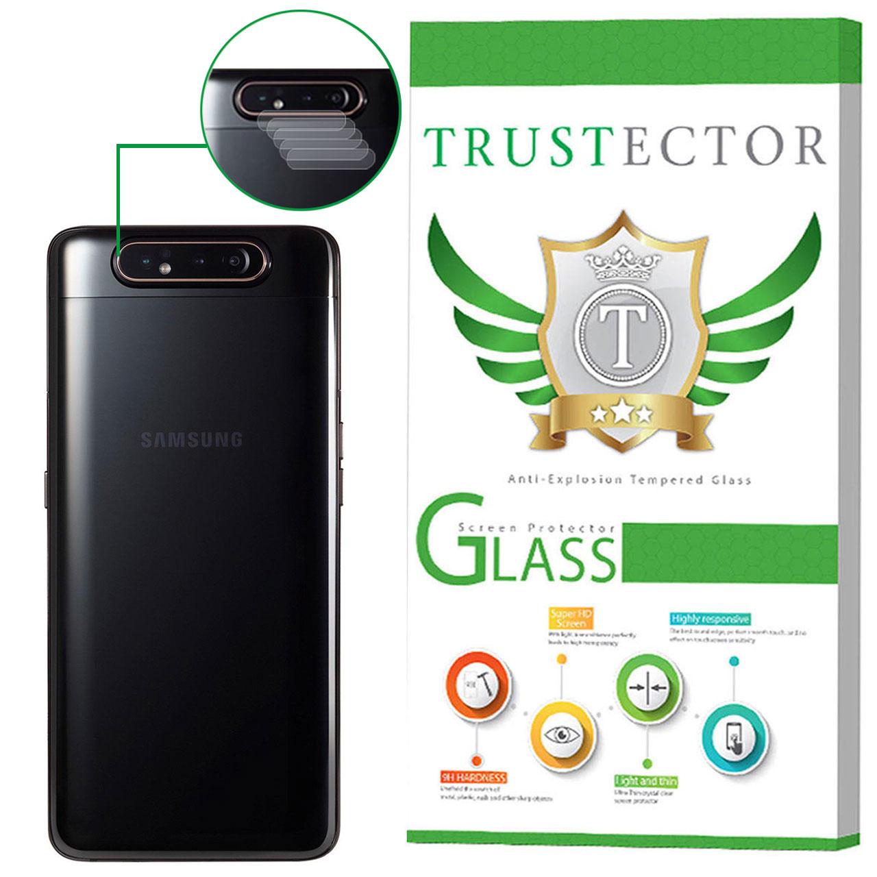 محافظ لنز دوربین تراستکتور مدل CLP مناسب برای گوشی موبایل سامسونگ Galaxy A80 بسته 5 عددی