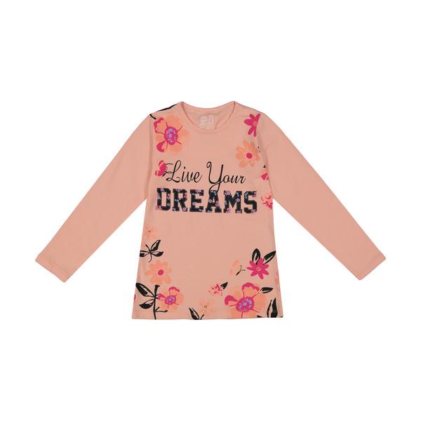 تی شرت دخترانه سون پون مدل 1391226-84