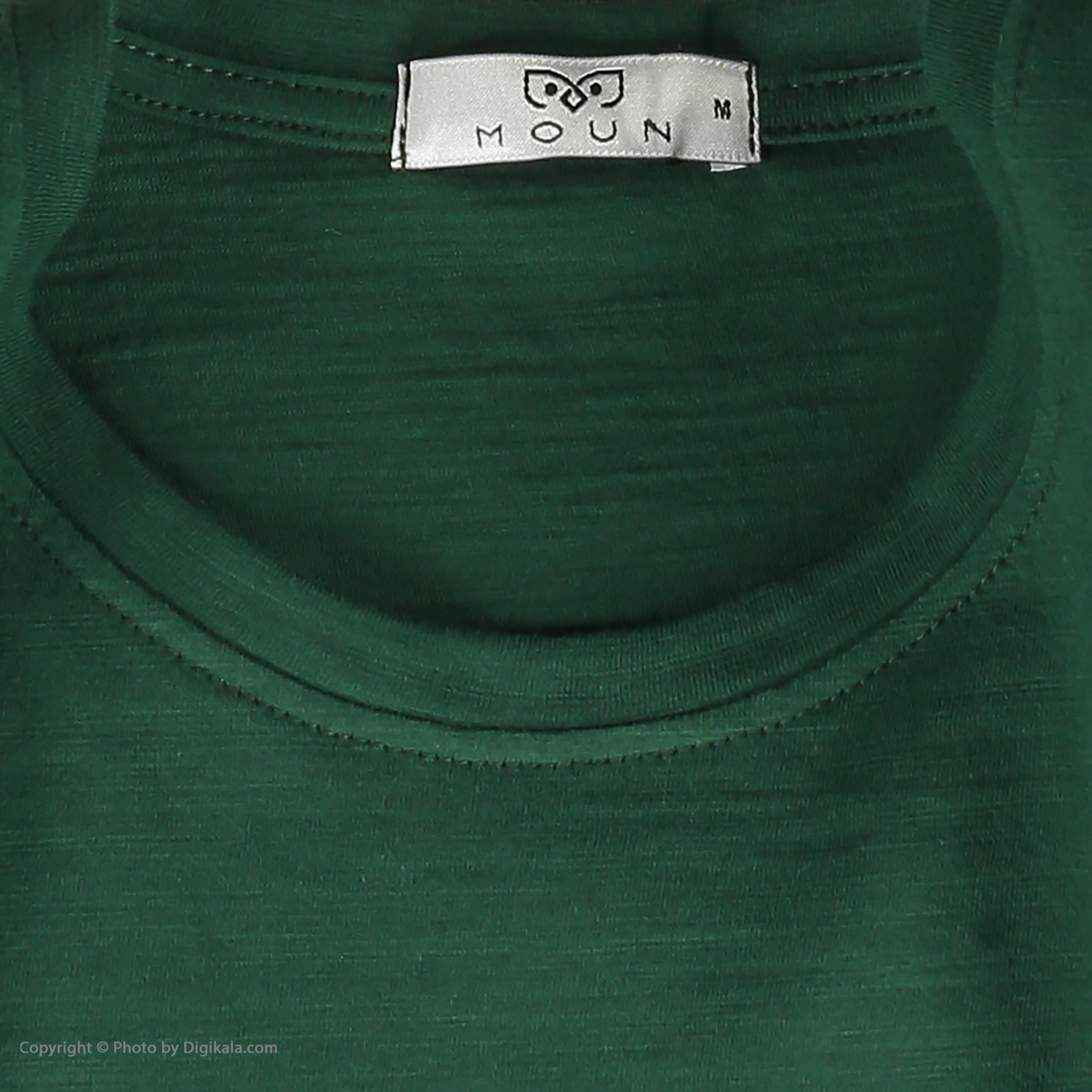 تی شرت نه مون مدل 163113946