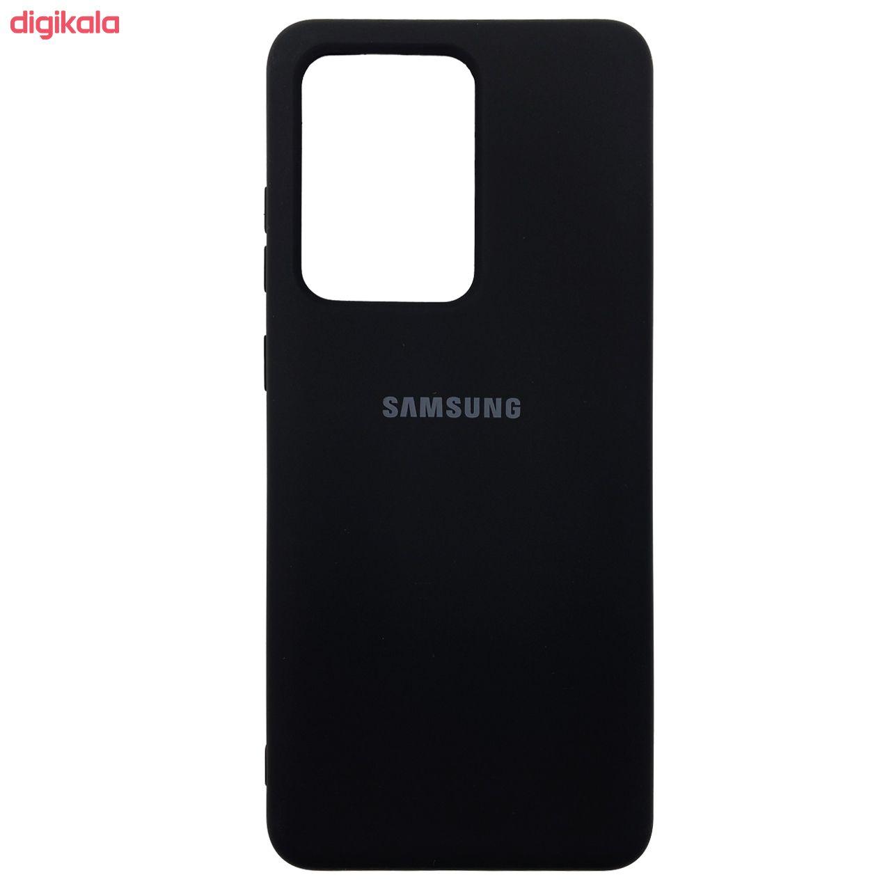 کاور مدل SCN مناسب برای گوشی موبایل سامسونگ Galaxy S20 PLUS main 1 1
