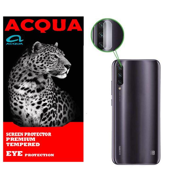 محافظ لنز دوربین آکوا مدل LN مناسب برای گوشی موبایل شیائومی  MI A3