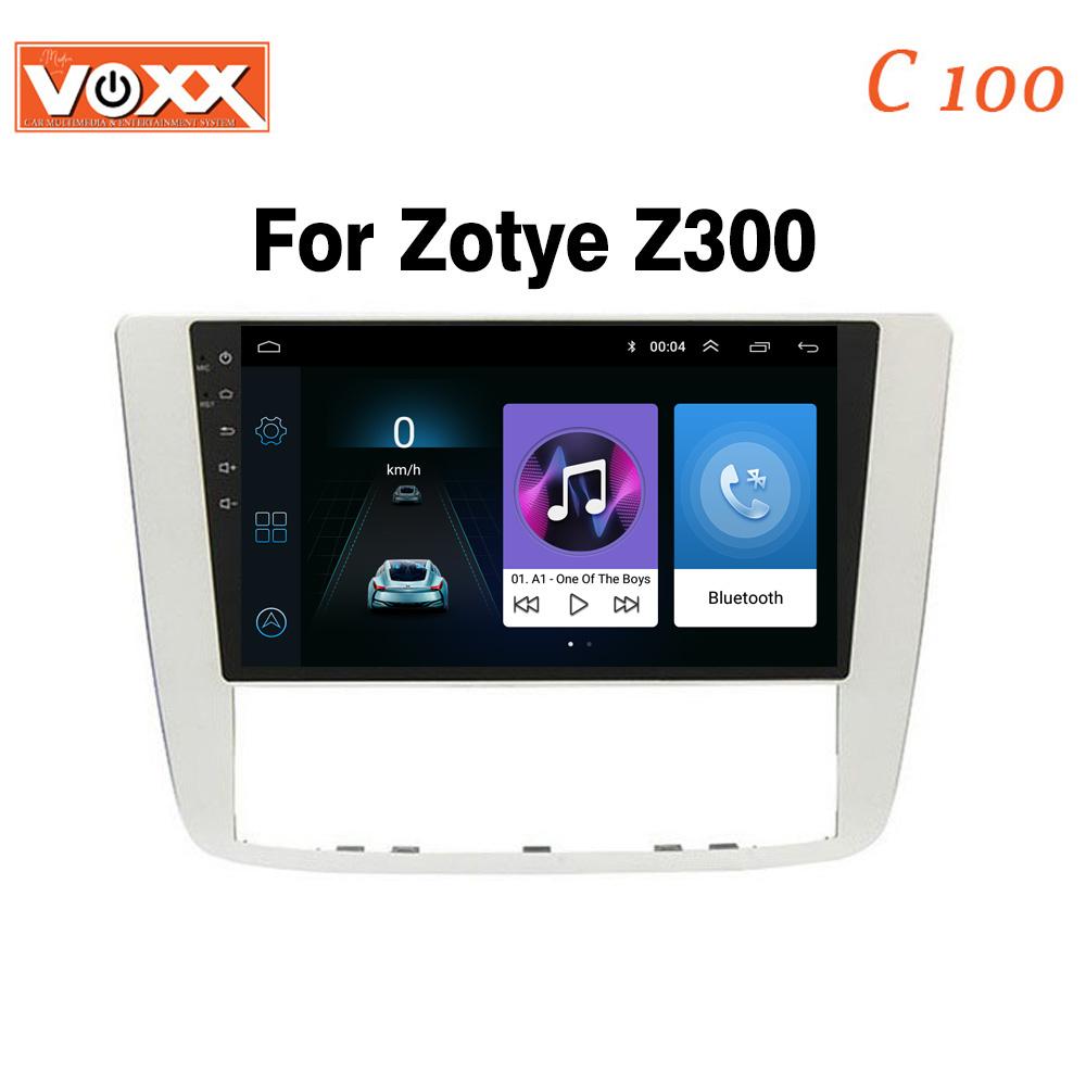 خرید اینترنتی پخش کننده خودرو ووکس مدل Z300C100B اورجینال