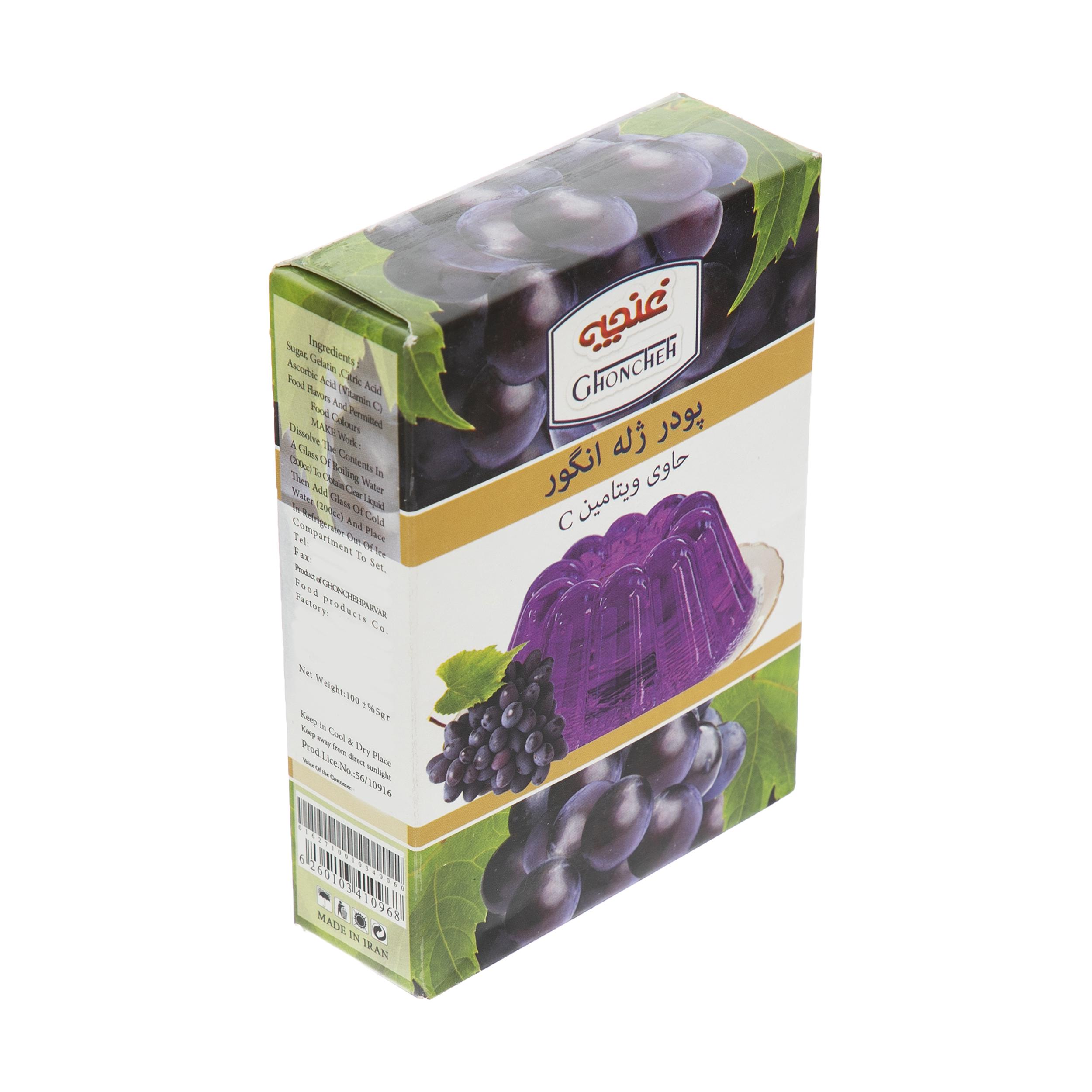 خرید                      پودر ژله غنچه با طعم انگور - 100 گرم