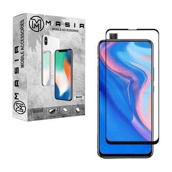 محافظ صفحه نمایش مسیر مدل MGF-1 مناسب برای گوشی موبایل هوآوی P Smart Z 2019