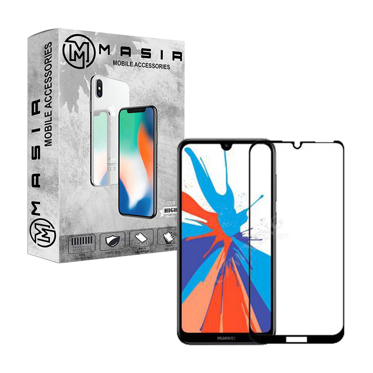محافظ صفحه نمایش مسیر مدل MGF-1 مناسب برای گوشی موبایل هوآوی Y6 Pro 2019