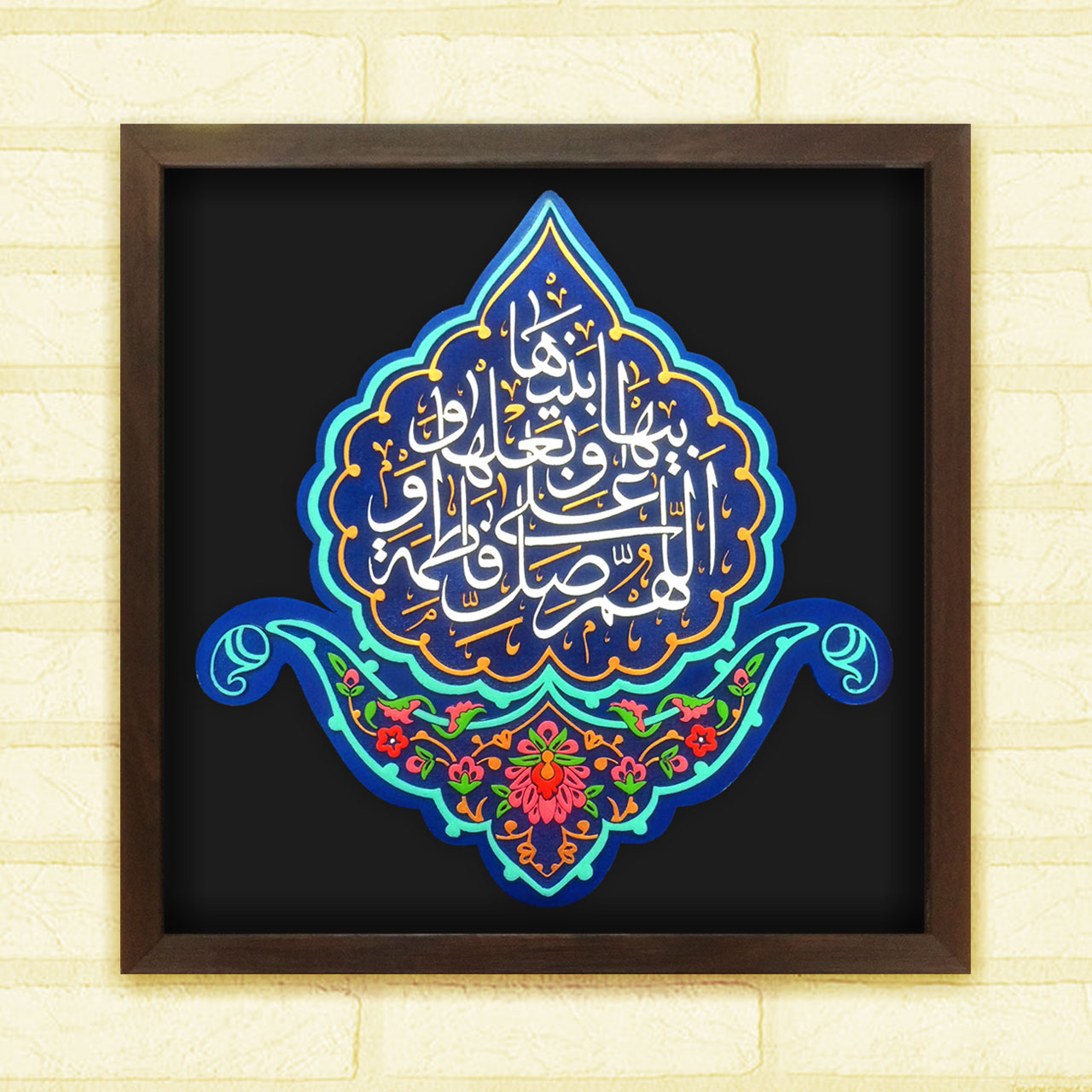 خرید                      تابلو برجسته لوح هنر طرح صلوات حضرت فاطمه س کد 162