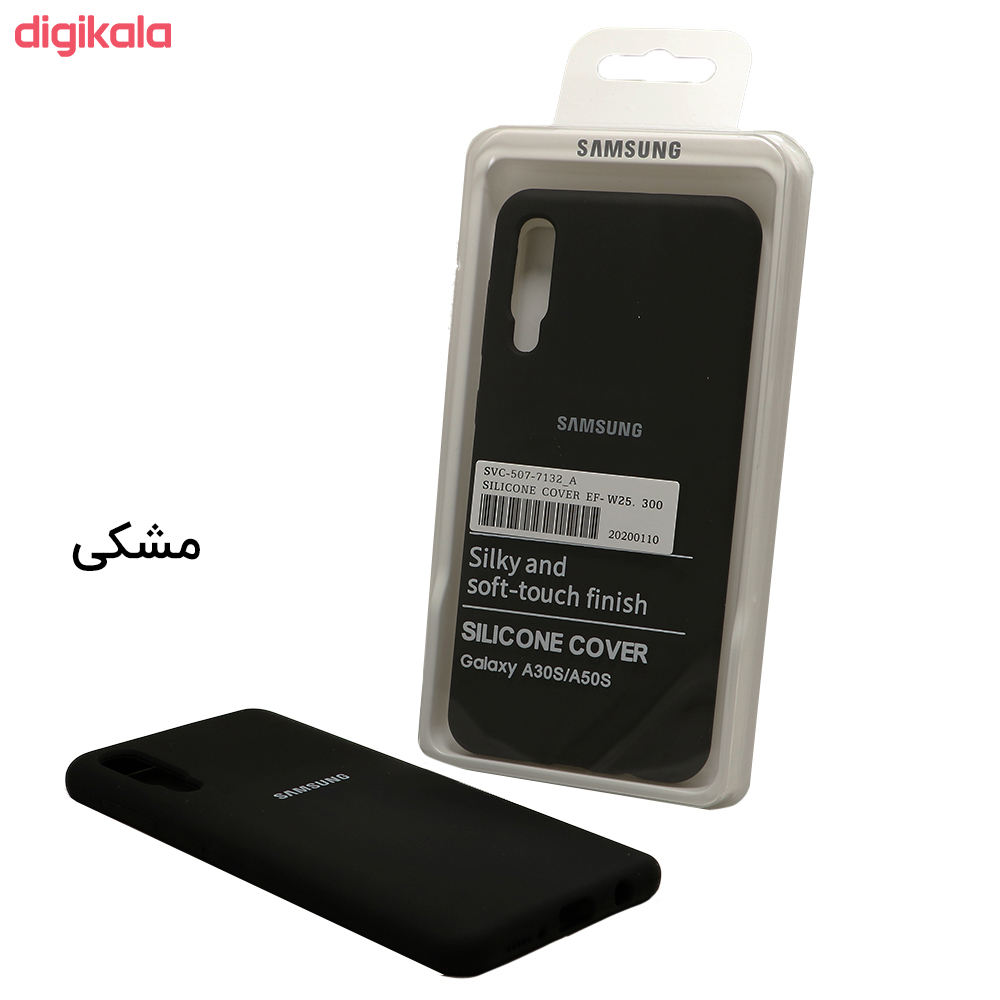 کاور مدل SCN1 مناسب برای گوشی موبایل سامسونگ Galaxy A30s/A50s/A50 main 1 1