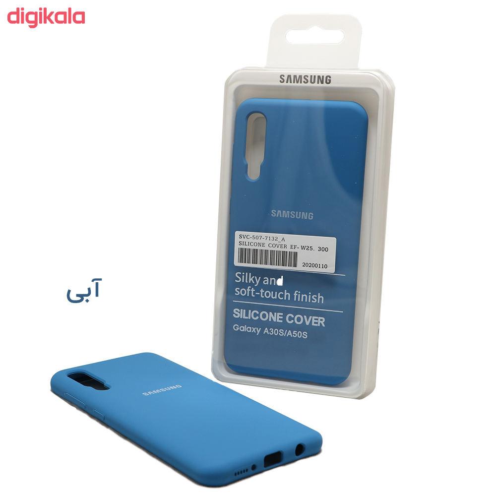 کاور مدل SCN1 مناسب برای گوشی موبایل سامسونگ Galaxy A30s/A50s/A50 main 1 2