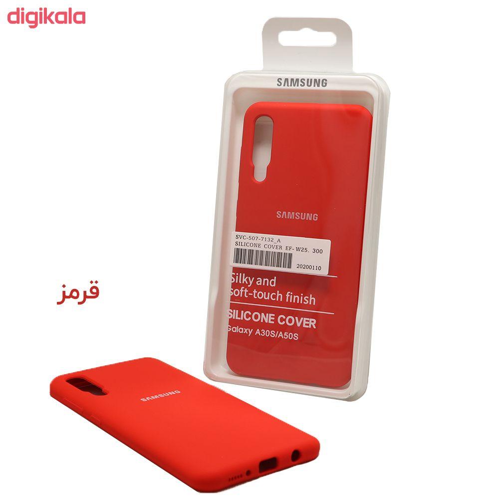 کاور مدل SCN1 مناسب برای گوشی موبایل سامسونگ Galaxy A30s/A50s/A50 main 1 3
