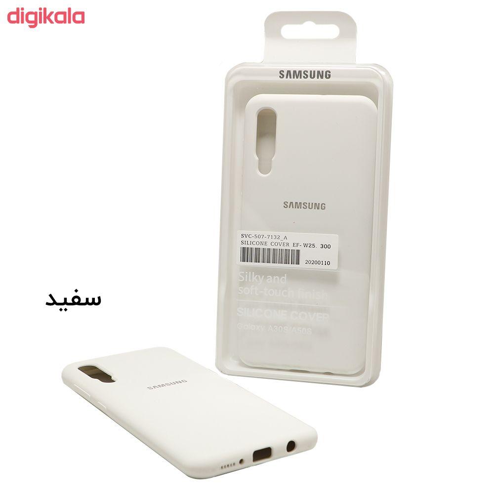 کاور مدل SCN1 مناسب برای گوشی موبایل سامسونگ Galaxy A30s/A50s/A50 main 1 4