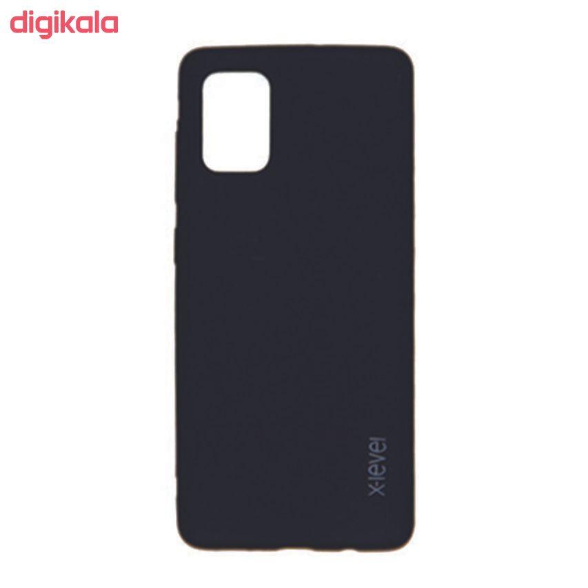کاور ایکس لول مدل A1 مناسب برای گوشی موبایل سامسونگ Galaxy A51