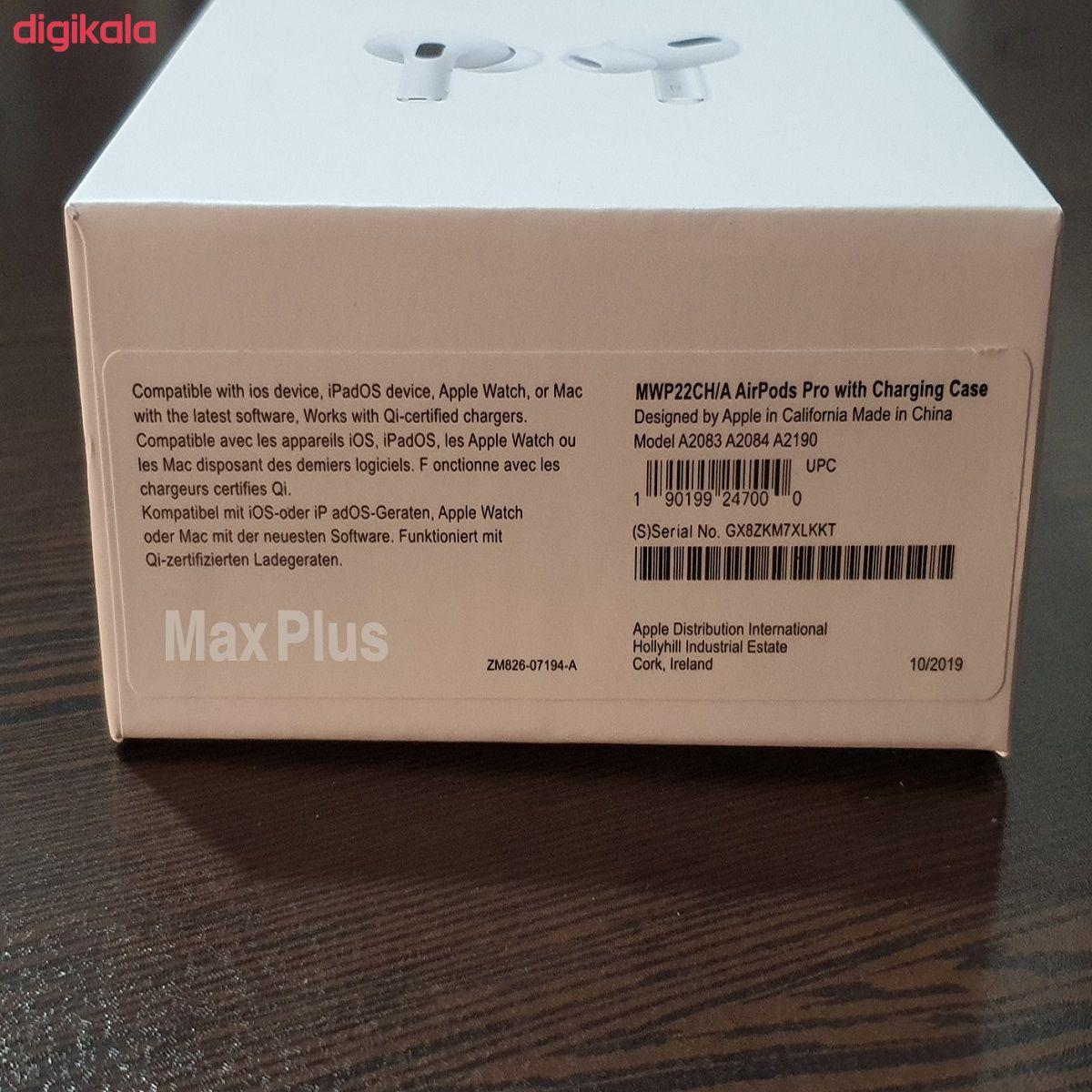 هدفون بی سیم مدل Airpods pro - Max Plus main 1 7