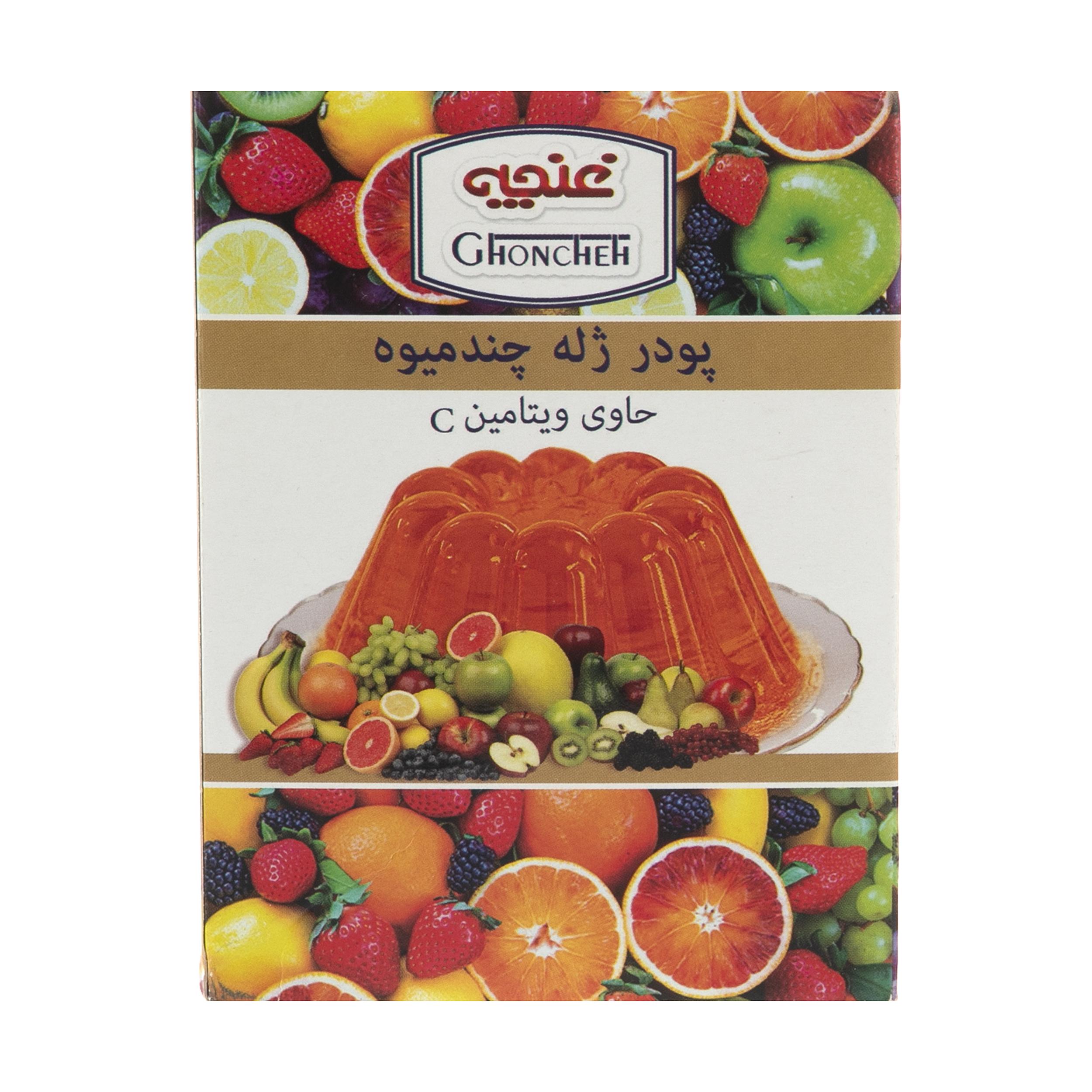 خرید                      پودر ژله غنچه با طعم چند میوه - 100 گرم