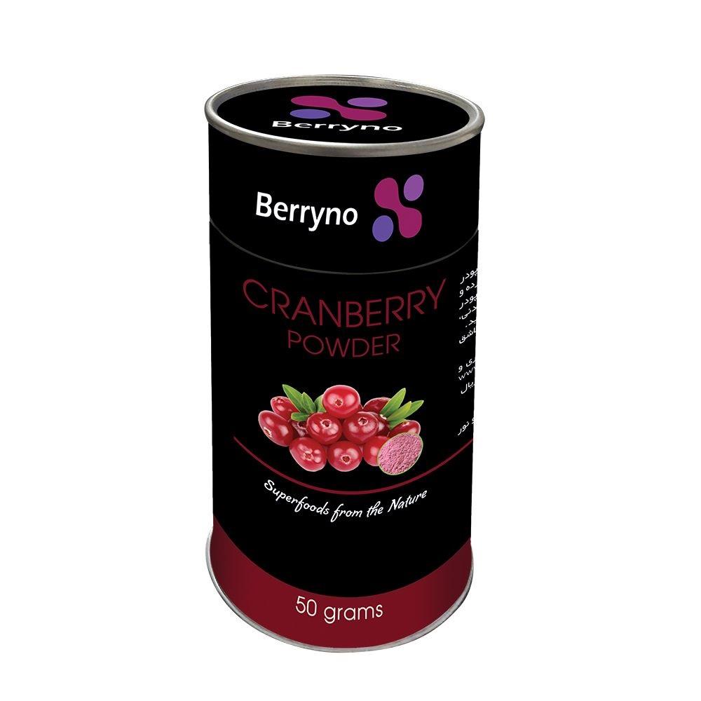 پودر میوه خشک کرنبری بری نو مقدار 50 گرم