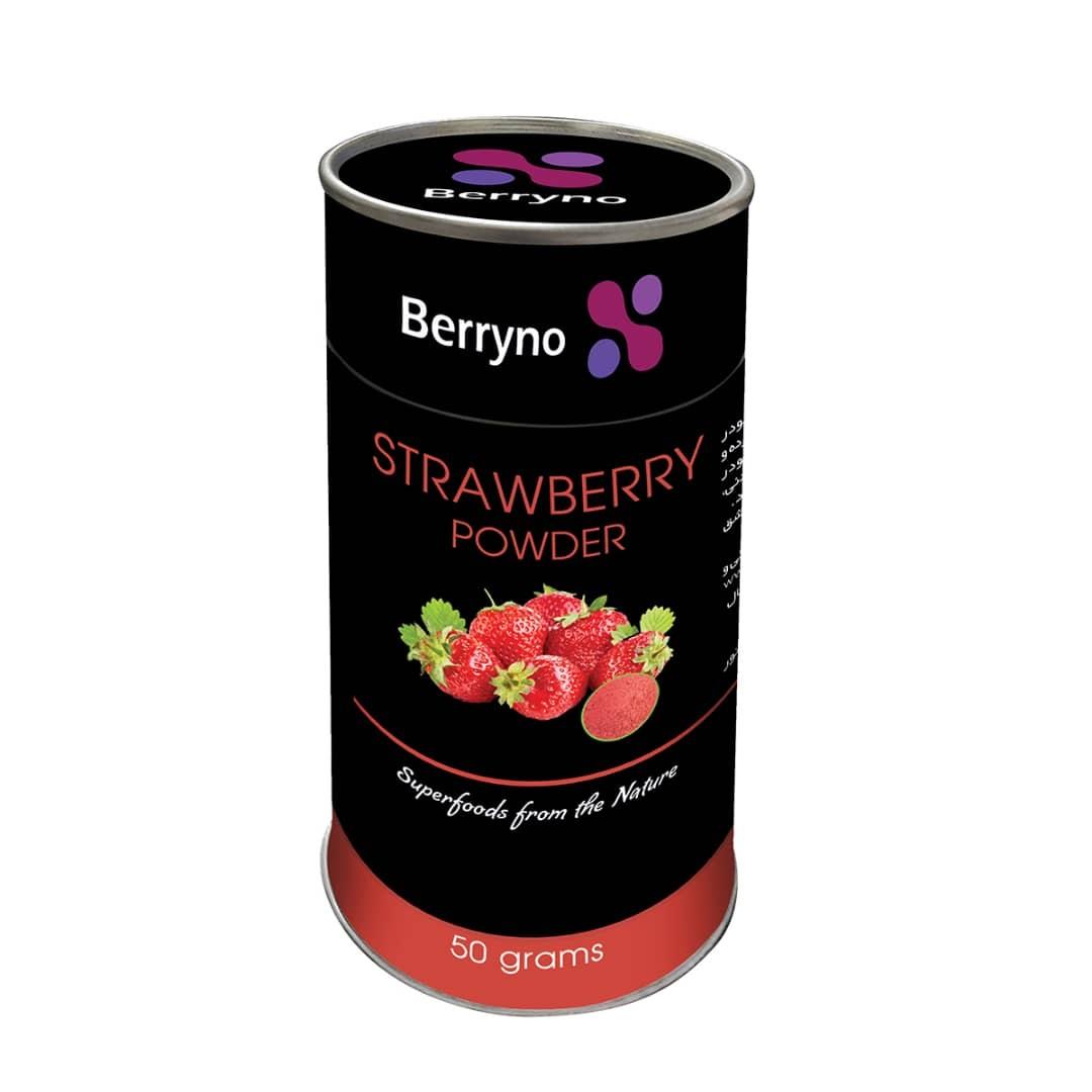پودر میوه خشک توت فرنگی بری نو مقدار 50 گرم