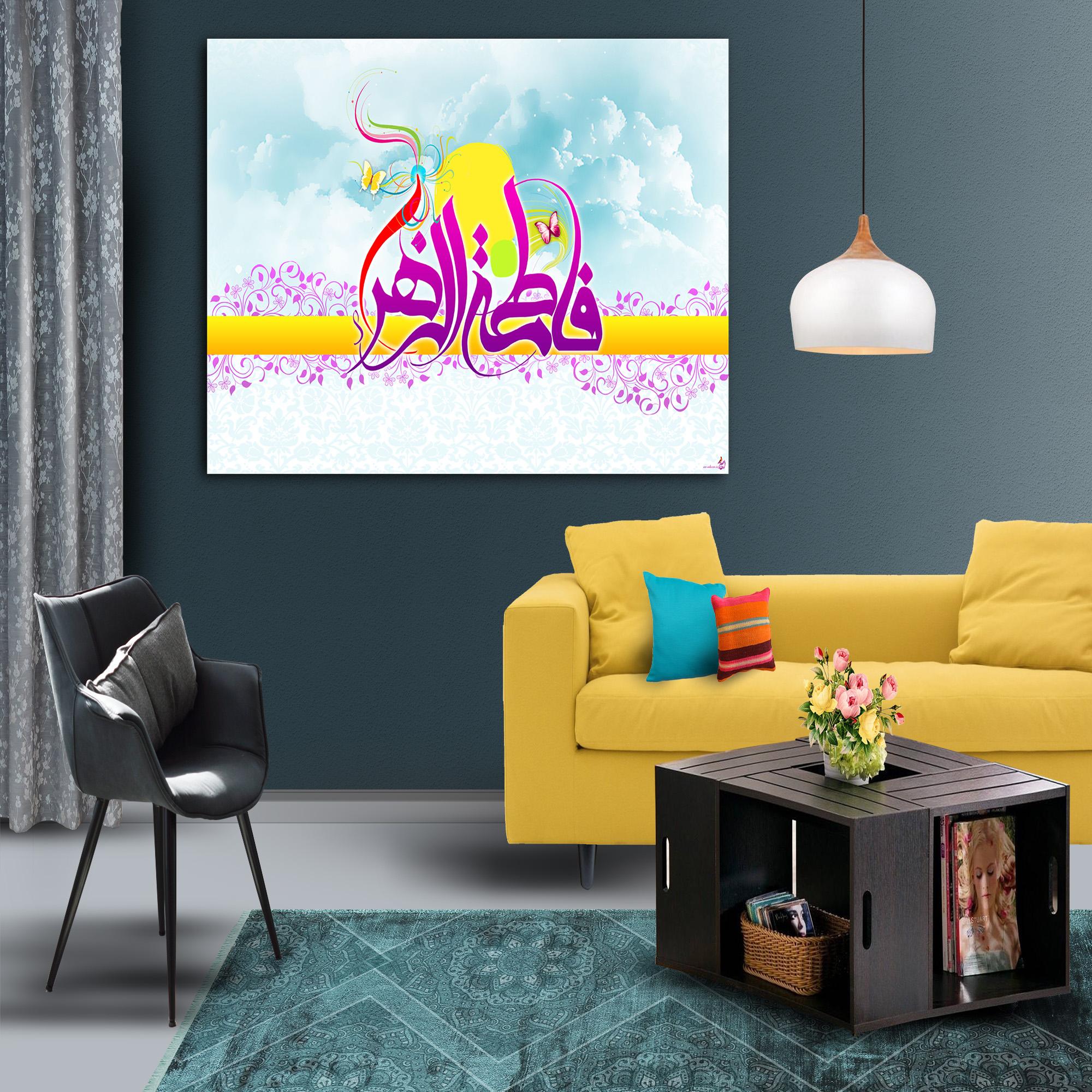 تابلو شاسی طرح ولادت حضرت زهرا و روز زن کد 030