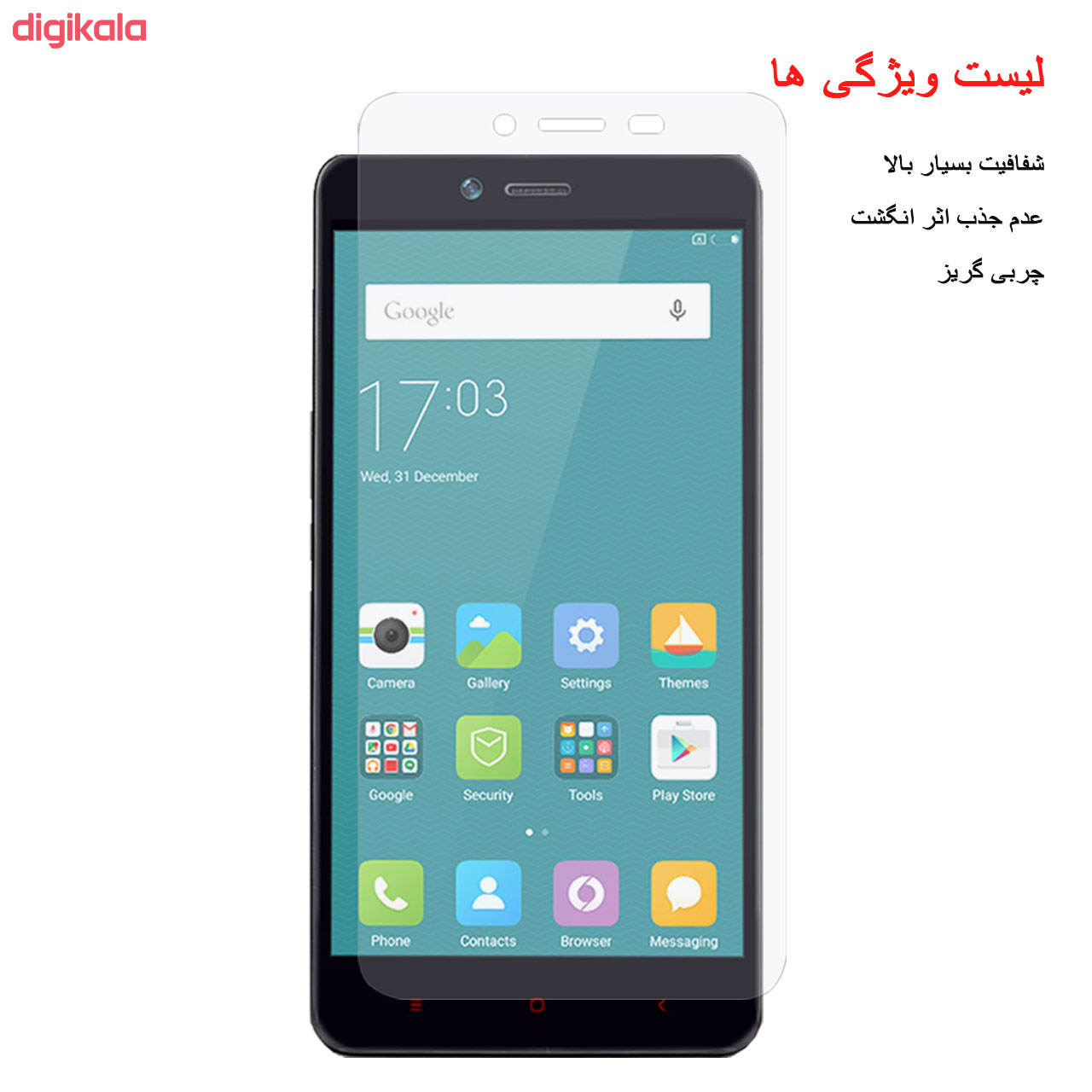 محافظ صفحه نمایش تراستکتور مدل GLS مناسب برای گوشی موبایل شیائومی Redmi Note 2 / Redmi Note 2 Prime بسته 3 عددی main 1 3