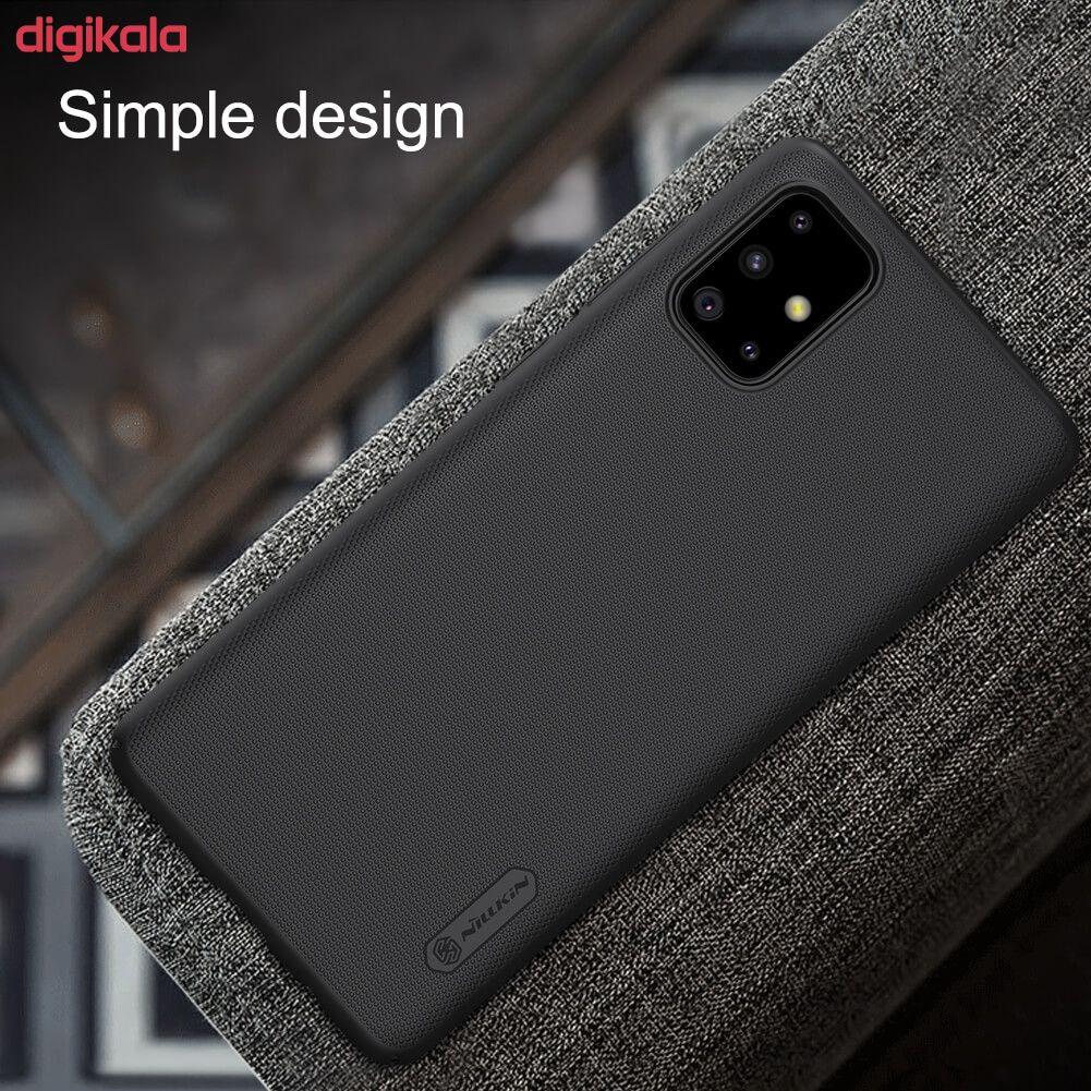 کاور نیلکین مدل Super Frosted Shield مناسب برای گوشی موبایل سامسونگ Galaxy A51