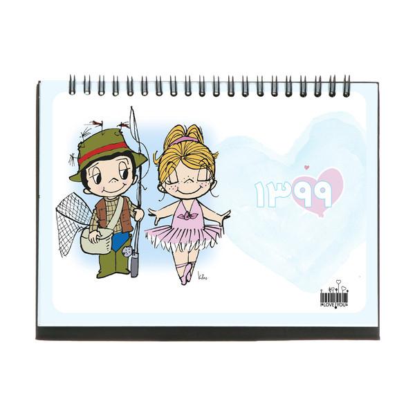 تقویم رومیزی سال 1399 طرح دختر و پسر کد 01