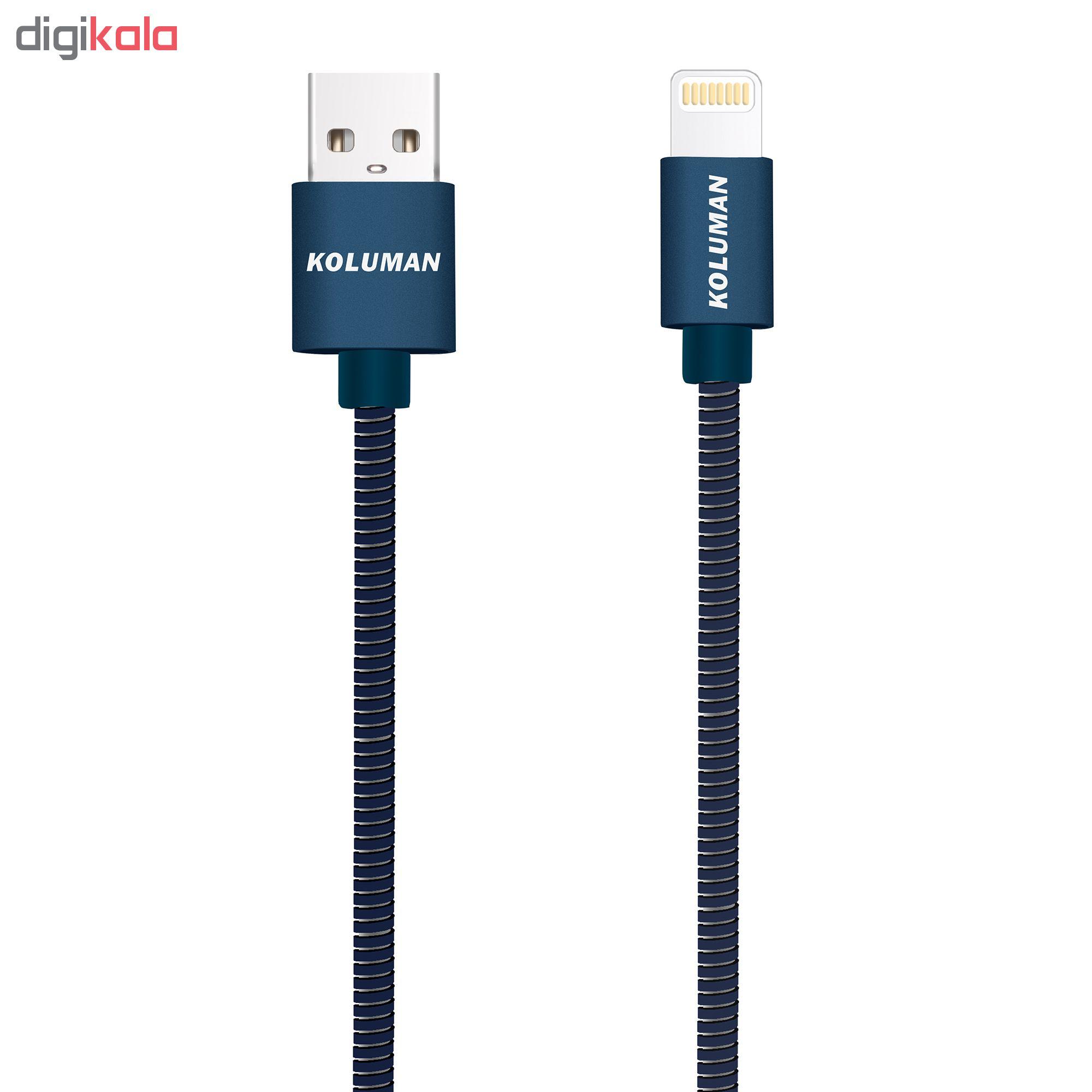 کابل تبدیل USB به لایتنینگ کلومن مدل KD-34 طول 1 متر