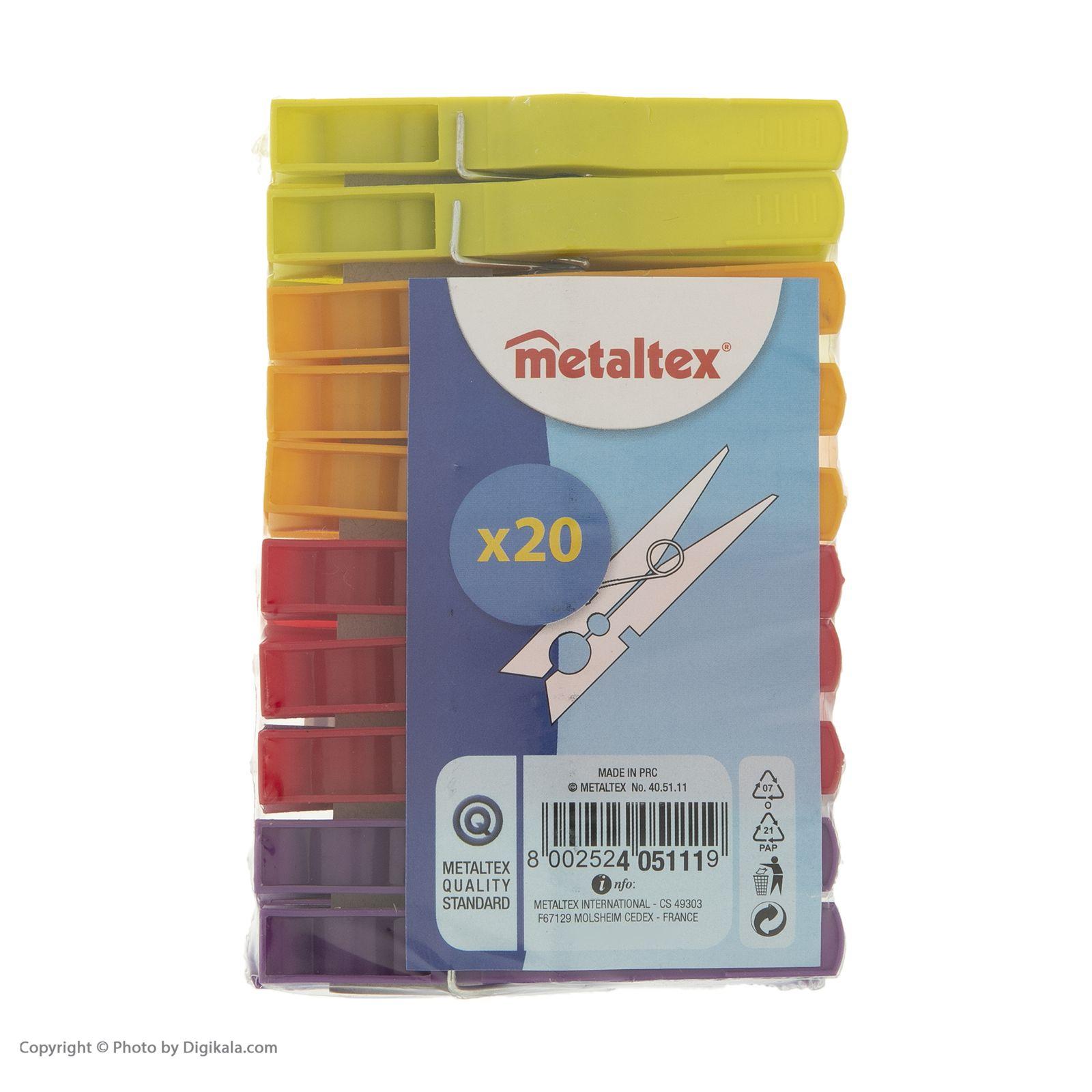 گیره لباس متالتکس کد 51119 بسته 20 عددی main 1 5