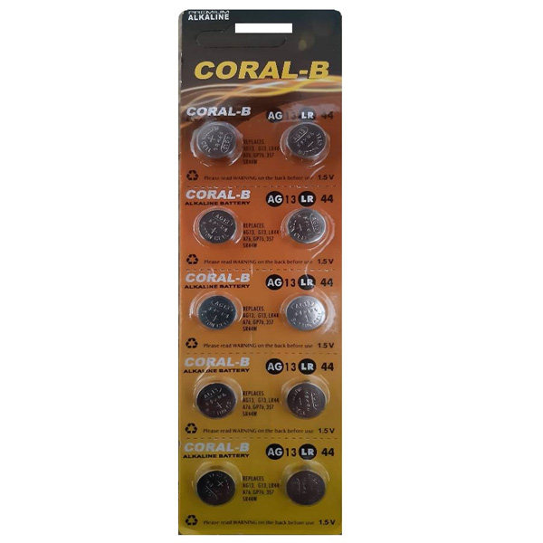 باتری ساعت کورال بی مدل LR44 A76 AG13 بسته 10 عددی