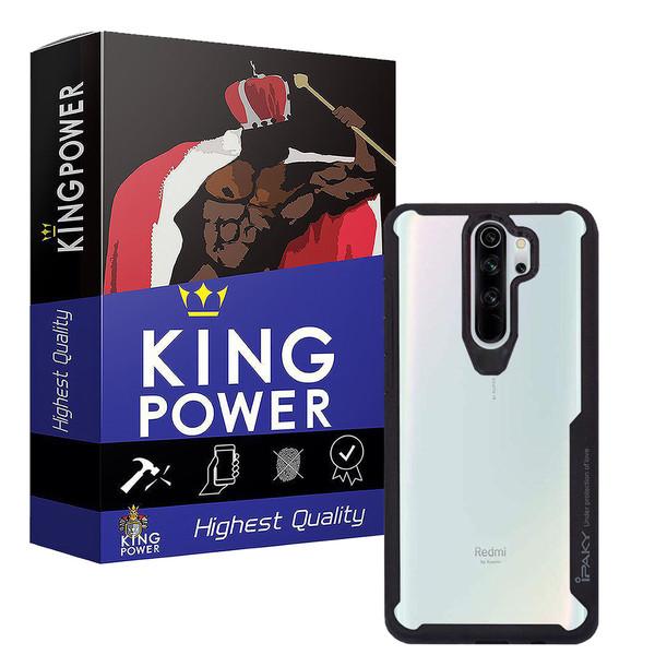 کاور کینگ پاور مدل i21 مناسب برای گوشی موبایل شیائومی Redmi Note 8 Pro
