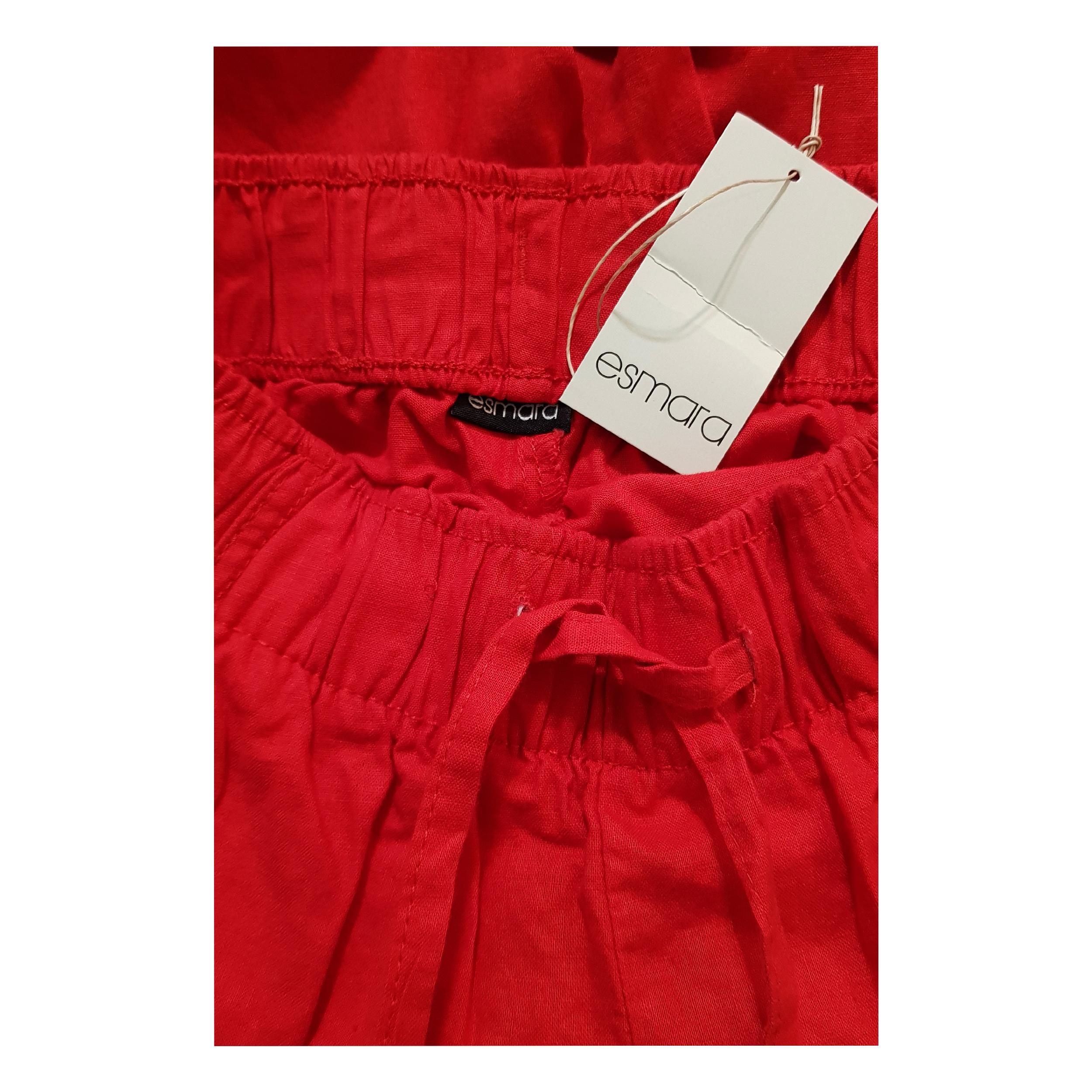 خرید                                      شلوار زنانه اسمارا کد AT0046