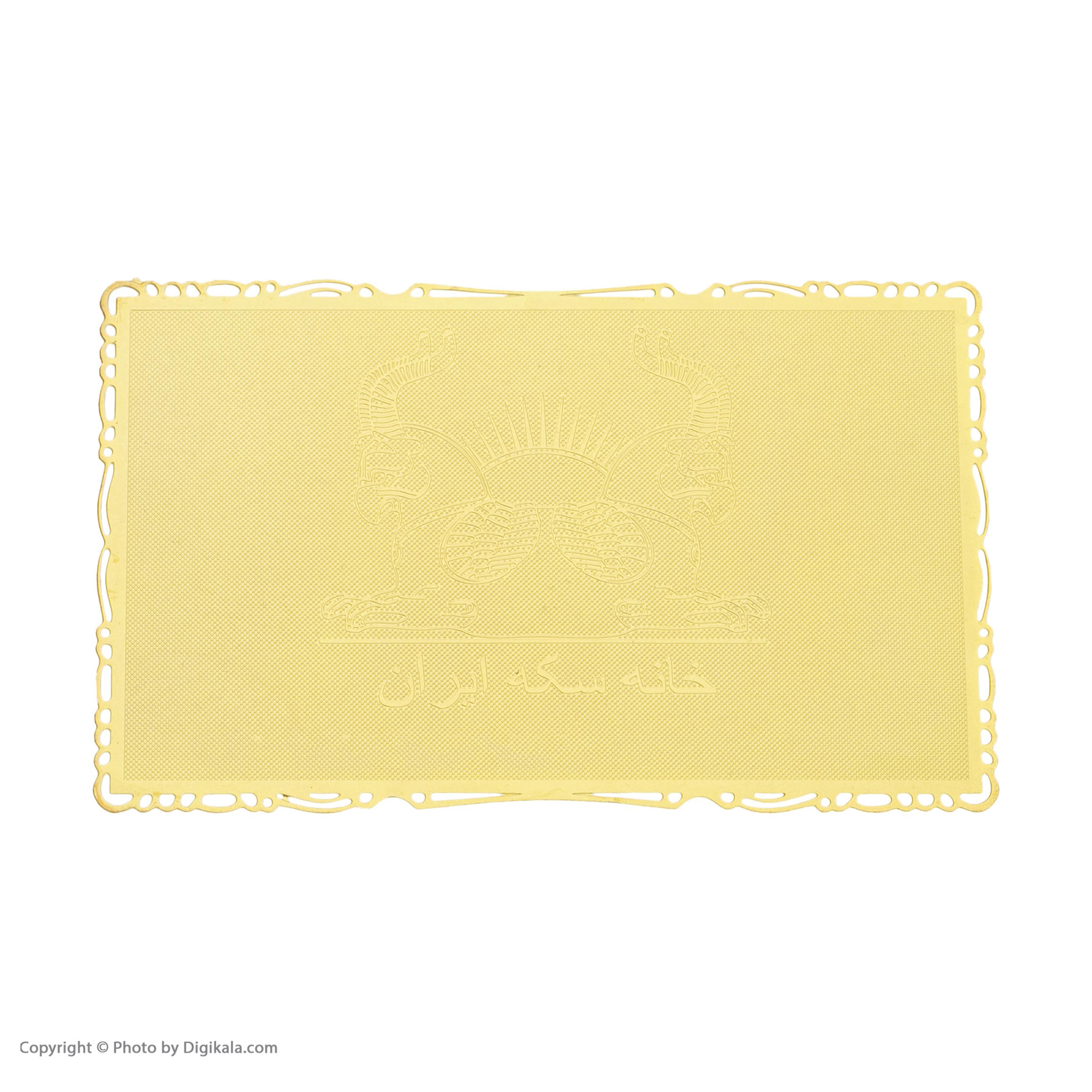 طلا گرمی 24 عیار خانه سکه ایران کد 006