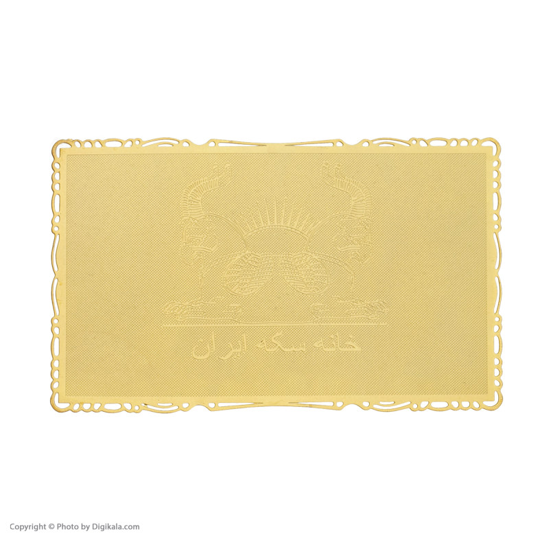 طلا گرمی 24 عیار خانه سکه ایران کد 007