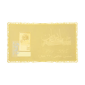 طلا گرمی 24 عیار خانه سکه ایران 008