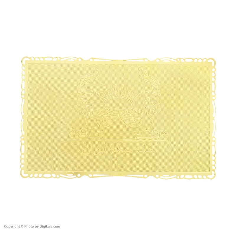 طلا گرمی 24 عیار خانه سکه ایران کد 005
